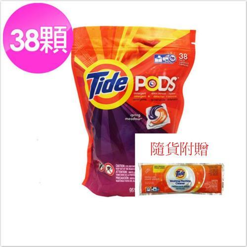 【美國 Tide】新一代洗衣凝膠球(951g/38顆)*4/箱購+贈洗衣槽劑(75g)*1包