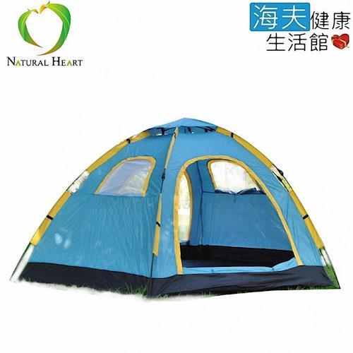 【海夫健康生活館】免搭建 8人 秒開 帳篷 (NT0601)