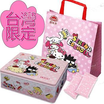 【喜年來】Hello Kitty芝麻小蛋捲禮盒x6盒(240g/盒)