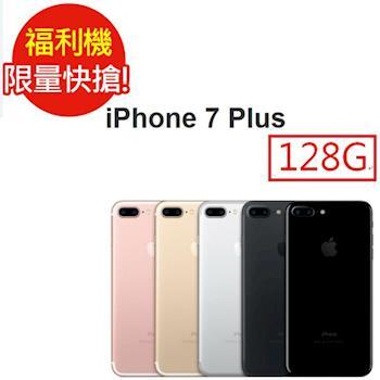 福利品APPLE iPhone 7 Plus 128GB (MN4M2TA/A) 九成新
