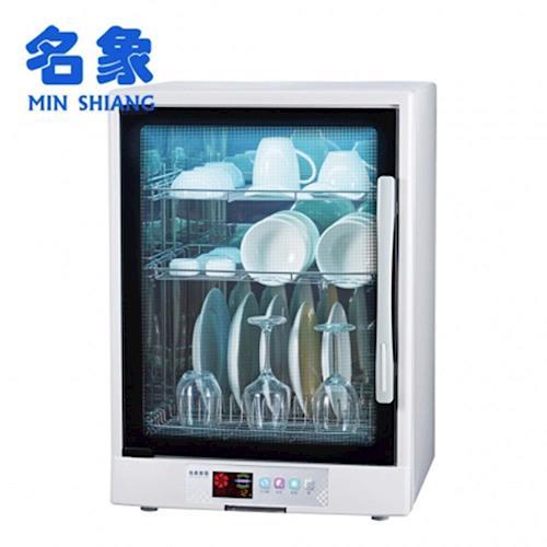 名象 三層紫外線殺菌觸控式面板烘碗機TT-889A