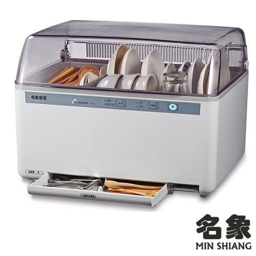 名象 10人份智慧型溫風微電腦烘碗機 TT-737