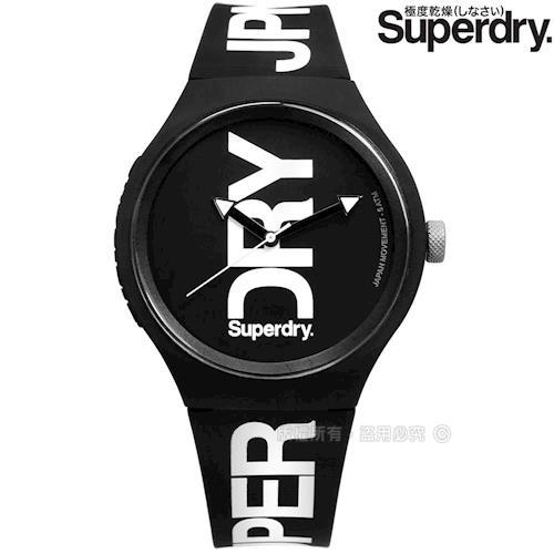 Superdry 極度乾燥 / SYG189BW / 雙色潮流防水品牌LOGO矽膠手錶 黑白色 43mm