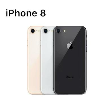 Apple iPhone 8 4.7吋智慧型手機 (64G)