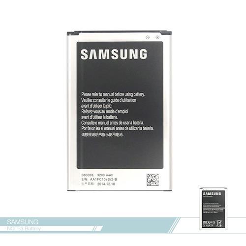 Samsung三星 Galaxy Note3 N900 / N9005 / N900U_3200mAh/原廠電池/手機電池