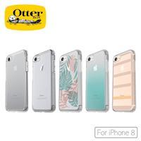 OtterBox iPhone7 8炫彩幾何透明保護殼