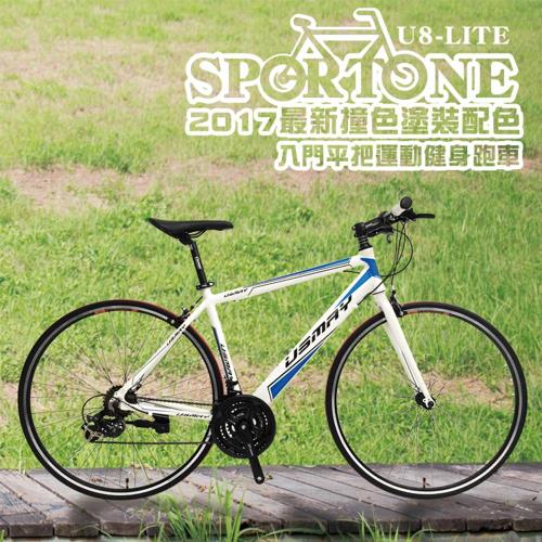 【SPORTONE】U8-LITE  21速SHIMANO平把鋁合金公路車青少年第一台入門休閒公路跑車(入門平把運動健身跑車)