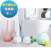 優雅 ~花瓶式 馬桶刷~ 馬桶刷清潔 馬桶刷架 馬桶刷 馬桶刷組 衛浴 廁所 清潔