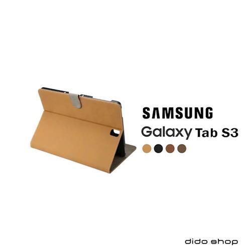 三星 Tab S3 9.7 (T820) 平板皮套 復古磨砂 保護套 (DS014)