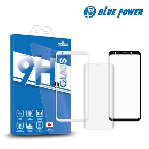 BLUE POWER Xiaomi 小米6 3D 曲面 滿版 9H鋼化玻璃保護貼 黑/白