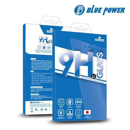 BLUE POWER Xiaomi 小米 5X / 小米 A1 (共用) 9H鋼化玻璃保護貼