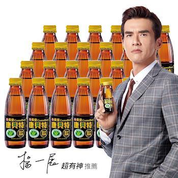 葡萄王 黃金康貝特24入(國家抗疲勞健康食品認證)