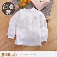 魔法Baby 兒童內衣 製三層純棉半高領超保暖內衣~k60431