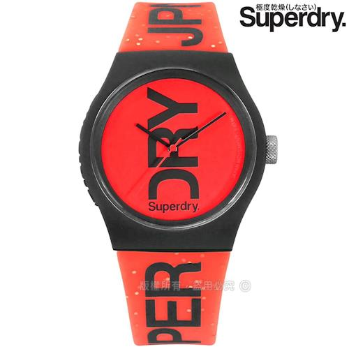 Superdry 極度乾燥 / SYL189CE / 日系雙色休閒防水品牌LOGO矽膠手錶 粉橘x深灰框 38mm