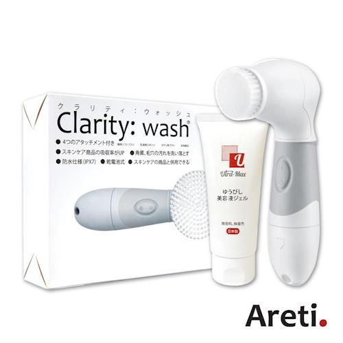 《Areti超值組》Clarity wash淨透潔膚儀+Utra-Max導入凝膠(100g/瓶)