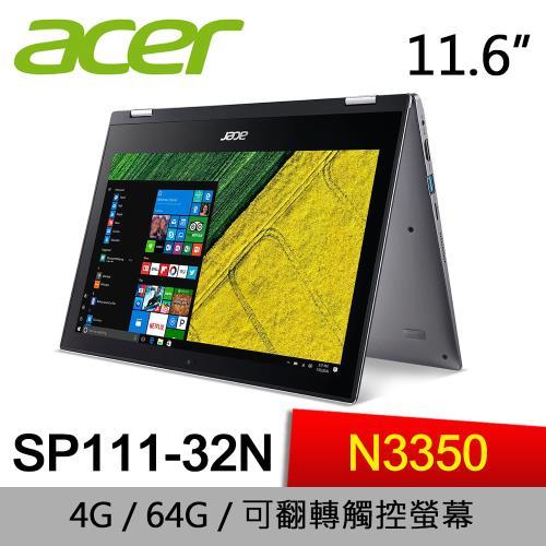 ACER宏碁 SP111-32N-C3TR 11FHD高階螢幕觸控翻轉小筆電