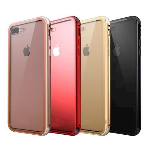 水漾 Glass iPhone 7Plus / 8Plus 5.5吋金屬邊框玻璃背蓋保護殼