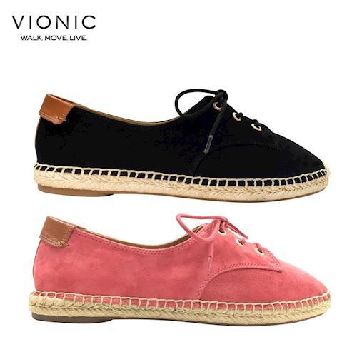 【美國VIONIC法歐尼】健康美體鞋 Rayne 萊恩 (粉紅、黑) -女鞋