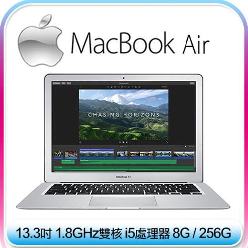 Apple MacBook Air 13.3吋/i5雙核1.8GHz/8G/256G 輕薄蘋果筆電(MQD42TA/A)