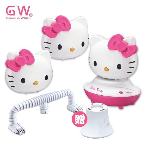 GW水玻璃Hello Kitty除濕超值組(3機+1座)