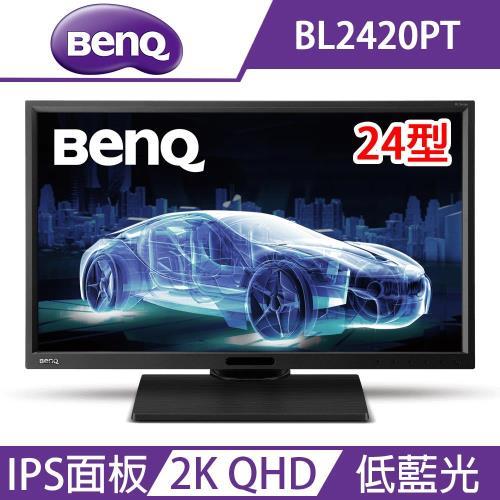 BenQ BL2420PT 24型 IPS 廣視角電腦螢幕