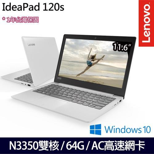Lenovo 聯想 IdeaPad 120S 81A4002NTW 11.6吋N3350雙核Win10文書筆記型電腦