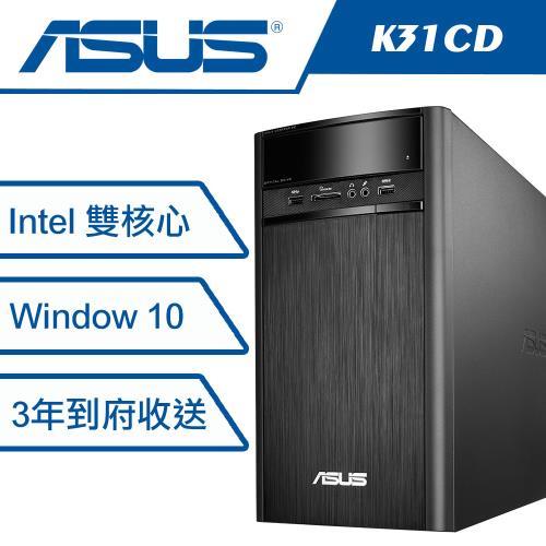 ASUS華碩桌上型電腦K31CD-K-0021A456UMT