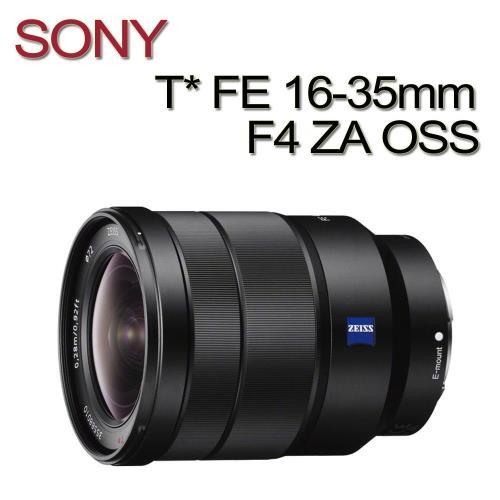 SONY 卡爾蔡司 Vario-Tessar T* FE 16-35mm F4 ZA OSS 輕巧廣角鏡頭 (平行輸入)