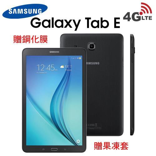 SAMSUNG 福利品 Galaxy Tab E 8吋平板電腦(贈鋼化膜及果凍套)