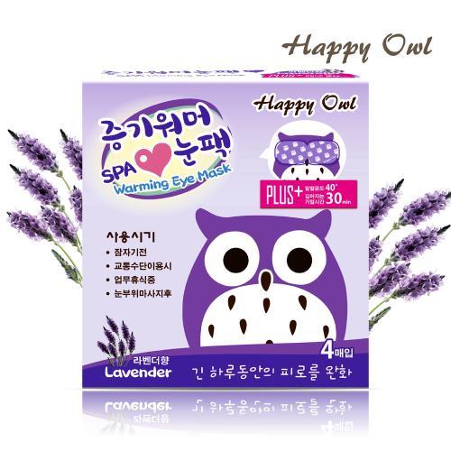Happy Owl 快樂貓頭鷹SPA眼罩 -薰衣草 (4入/盒)