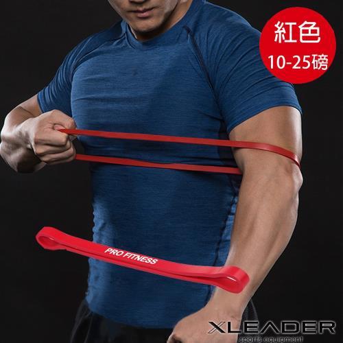 Leader X 運動健身彈性環狀阻力帶 伸展拉力圈 紅色(10-25磅)