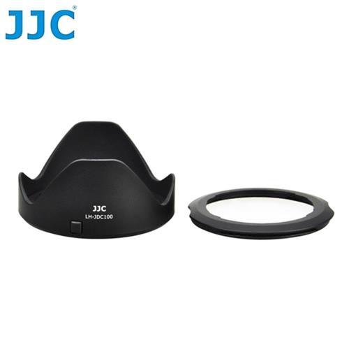 JJC副廠Canon遮光罩LH-DC100+轉接環FA-DC67B組LH-JDC100