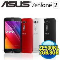 官方 品 ASUS Zenfone 2 Laser ZE500KL 5吋四核心雙卡智慧手機