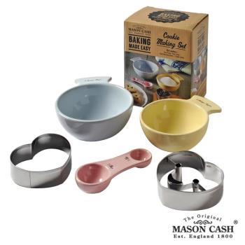 MASON 經典陶瓷餅乾烘焙器具5件組