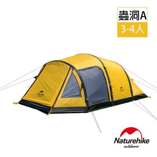 Naturehike 蟲洞戶外防水210T格子布大型團體帳篷 附充氣筒 一室一廳 3-4人 A款小型 黃色