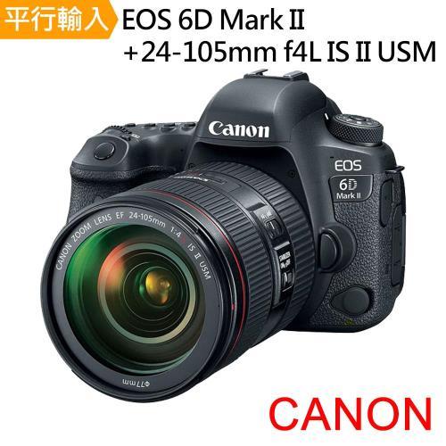 【64G+副電+單眼包】CANON EOS 6D Mark II+24-105mm f4L IS II USM 單鏡組*(中文平輸)