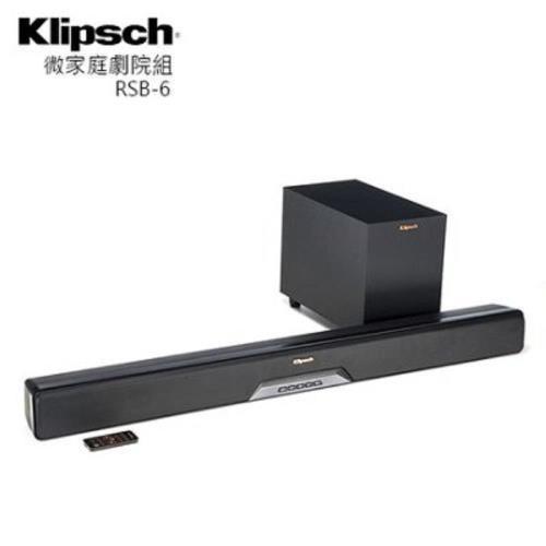 Klipsch 美國古力奇 無線微家庭劇院組 Soundbar+超低音喇叭 RSB-6