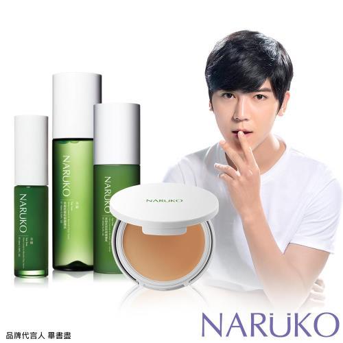 NARUKO牛爾 茶樹極效抗痘解油組(調理水+乳+精華+粉霜SPF50)