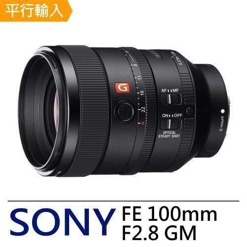 SONY FE 100mm F2.8 GM鏡頭*(中文平輸)
