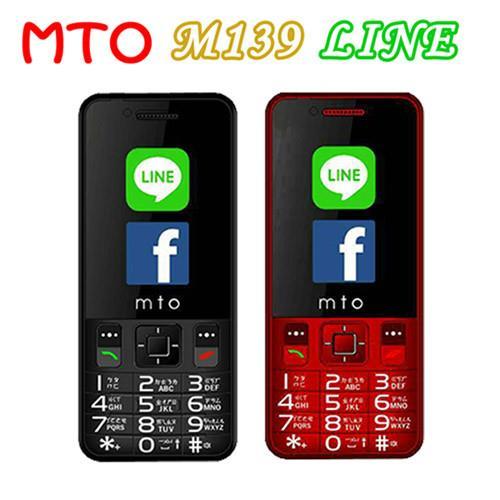 MTO M139 LINE雙卡直立式手機