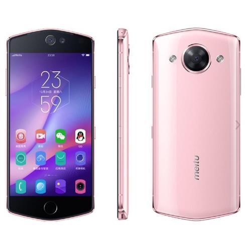 Meitu美圖 M8s 5.2 吋十核心(4G/64G)智慧型手機LTE(粉)