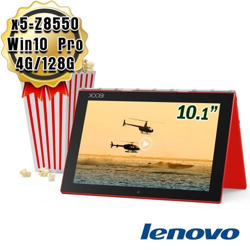 送微軟設計師藍牙滑鼠 Lenovo 聯想 Yoga Book 搭載 Windows10.1吋 x5-Z8550 雙觸控輕薄平板筆電(紅色)ZA150325TW