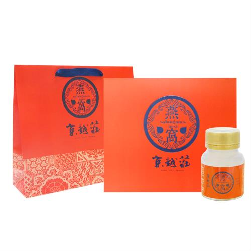 【京越莊】頂級海島低糖燕窩禮盒