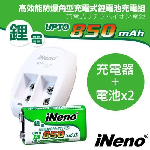 充電器通過台灣BSMI認證
