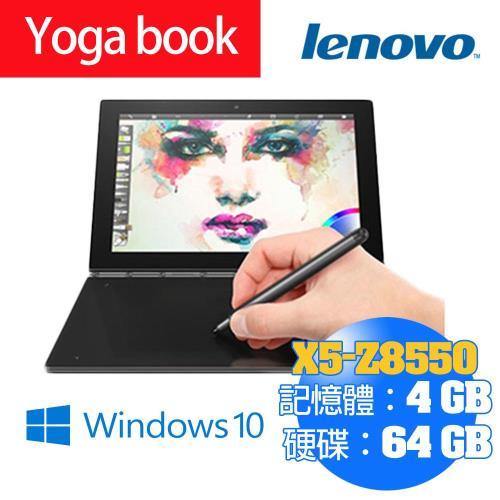 Lenovo Yoga book 10.1吋 FHD/Z8550/4G/64G WIN 10 碳黑  超薄二合一平板電腦-福利新品