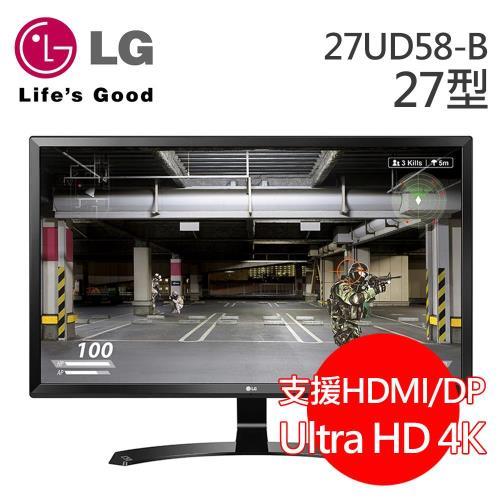 【LG樂金】27UD58-B 27型 Ultra HD 4K AH-IPS護眼不閃爍低藍光 液晶螢幕