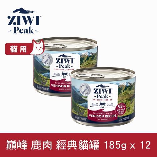 【ZiwiPeak巔峰】93%鮮肉貓罐頭 *鹿肉一箱*185g