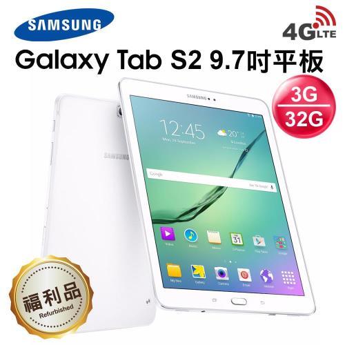 SAMSUNG 福利品 Galaxy Tab S2 9.7吋平板電腦