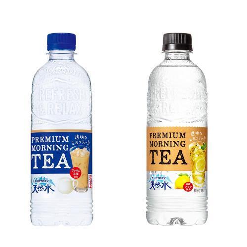 【SUNTORY 】日本三得利透明奶茶/檸檬紅茶口味(550mlX24入/組)