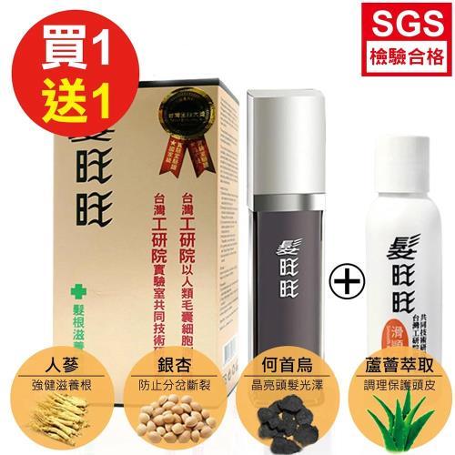 《髮旺旺》髮根滋養精華液 (50g) (送滑順型洗髮精80g)